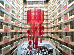 Royal Garden Hong Kong Hotel